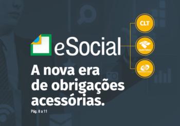 in FOCO CDL Canoas 12º Edição
